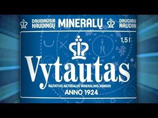 """Cтранная реклама минеральной воды на все случаи жизни """"Vytautas"""""""