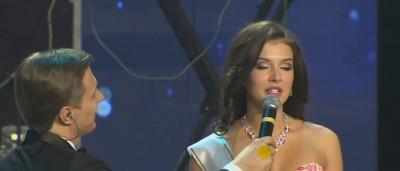 Мисс России 2015