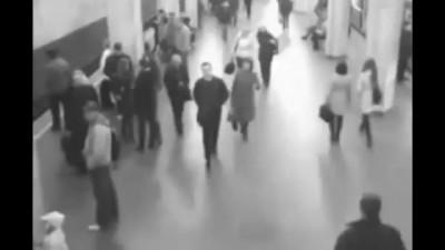Видео взрыва в метро