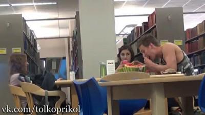 Как не надо вести себя в библиотеке