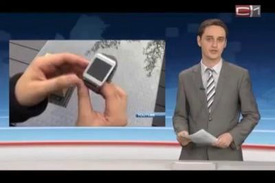 В Сургуте за часы Galaxy Gear 4 года тюрьмы или 250 т.р штраф.