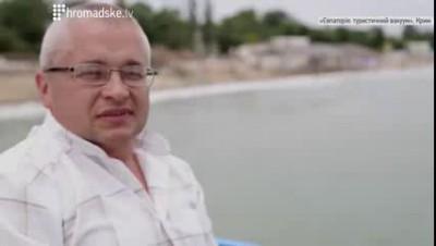 Туристический вакуум в Крыму