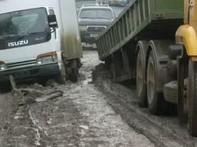 Русские дороги - одно название