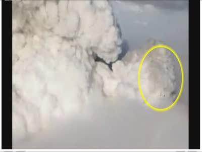 НЛО над вулканом. Исландия 4