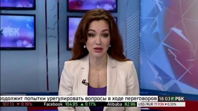 В России повышенная угроза терактов