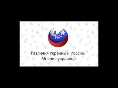 Почему украинец уехал в Россию после Майдана. Ru_open. Часть 2