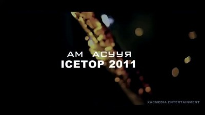 Ice Top - Am asuuya 2011 HD [OFFICIAL VIDEO] with Download Link
