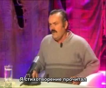Таша Дичева