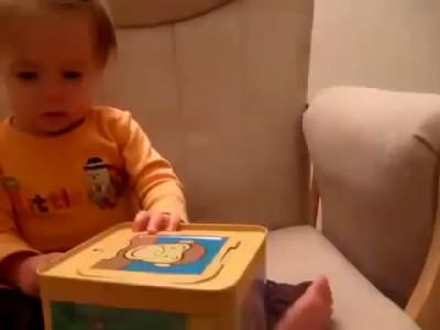Страшная игрушка