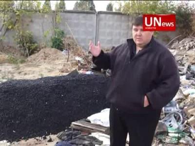В Волгограде асфальт, предназначенный для ремонта дорог, оказался на свалке