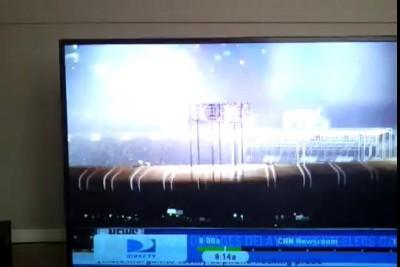 НЛО над стадионом.Супербол