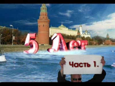 День рожденье ЯПлакалъ, ч.1 (by Point)