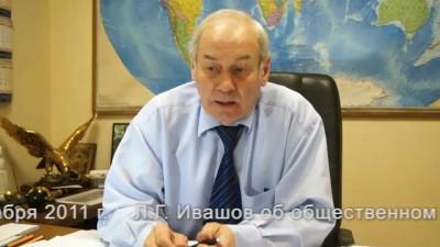 Л.Г. Ивашов о протесте против фальсификации выборов