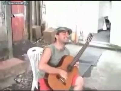 Все умеют играть на гитаре