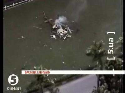 В Сан-Паулу разбился вертолет бразильского телеканала
