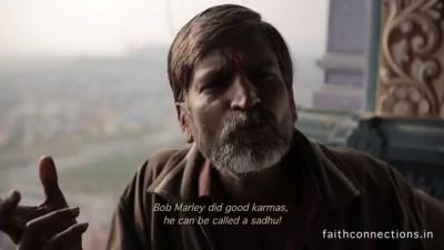 Ganja song Faith Connections
