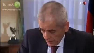Генадий Онищенко о прививках