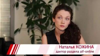Интервью Н. Валуева