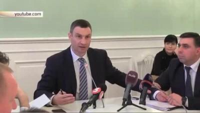 Свежая глупость от Кличко: киевляне просыпались без разрешения