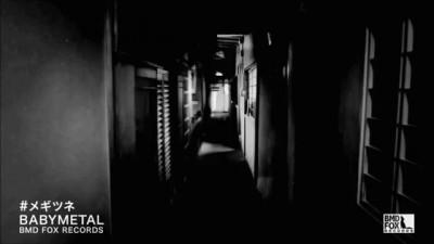 Heads Or Tails | BabyMetal - Megitsune