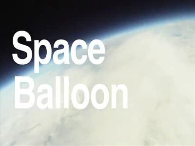 Любительское видео с высоты 30 480 метров