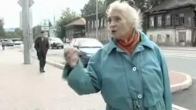 Продвинутая бабуля