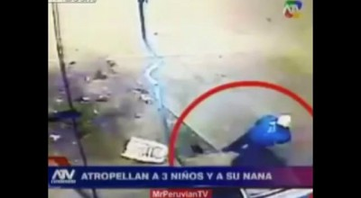 Пьяный полицейский сбивает няню и троих детей .