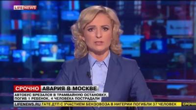Автобус сбил пешеходов на остановке в Москве: погиб ребенок