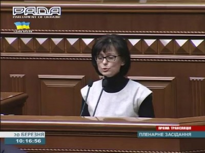 Горина - свободовцам: вы - звезды Кремля!