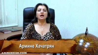 Видеообращение к Бараку Абаме от Армине Хачатрян