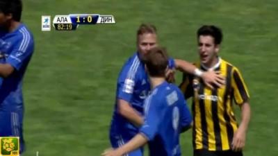 Kokorin Fight With Chanturia ( Red Card) ( Dynamo v Alania ) 19.05.2013