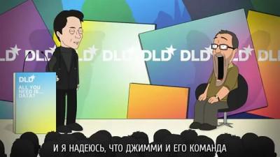 Скандальное разоблачение Павла Дурова!
