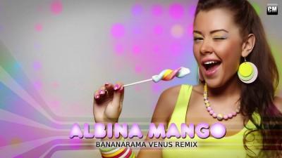 Bananarama - Venus (Albina Mango Remix) [Clubmasters Records]
