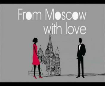 Реклама Москвы за 35 млн. (продолжение)