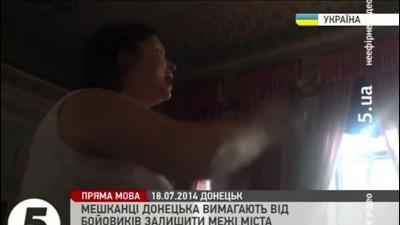 Украина. Жители Донбасса на встрече с Губаревым
