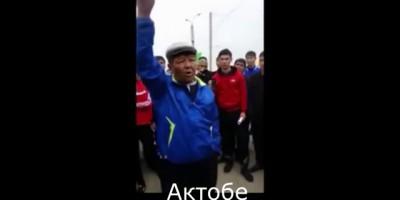 МИТИНГИ В КАЗАХСТАНЕ 2016 !!! АКТОБЕ , АКТАУ, АТЫРАУ, СЕМЕЙ, АЛМАТЫ