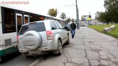 СтопХамСПб - Труба