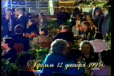 1993г  Выборы в госдуму, ЛДПР выйграла выборы