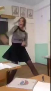 Шикарный танец