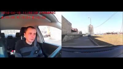 дистанция в Санкт-Петербурге