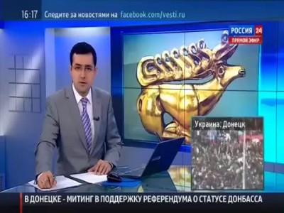 16 03 2014 Пока Крым голосует, Яценюк ворует! Новости Украины Ukraine