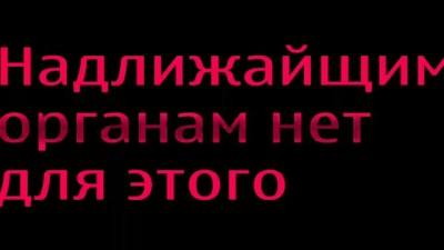 Как гибнет рыба в Астраханской области.mp4
