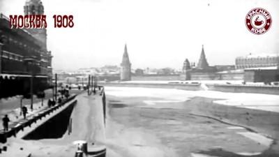 Москва в снежном убранстве 1908г.