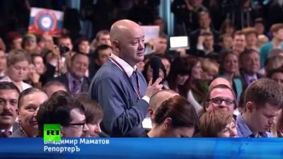 Прикол про Вятский квас. Вопрос Путину от журналиста