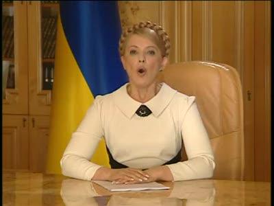 """Тимошенко: """"Все пропало"""""""