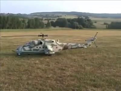 модель Ми-24