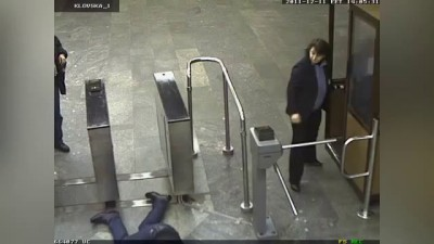 fail jump - Киев, метро Кловская