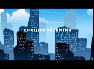 """Программа """"ПРО город"""" 277 000 деревьев городу Челябинску"""