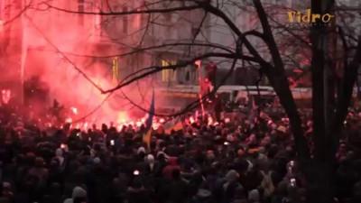 Київ Ukraine Штурм Адміністрації президента