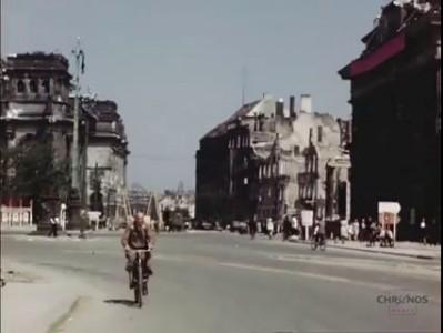 Берлин, лето 1945